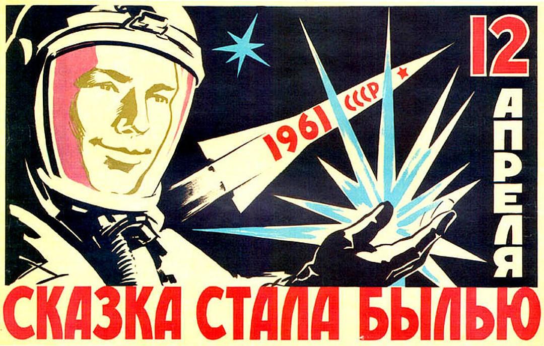 Открытки полет в космос, месяцами ребенка