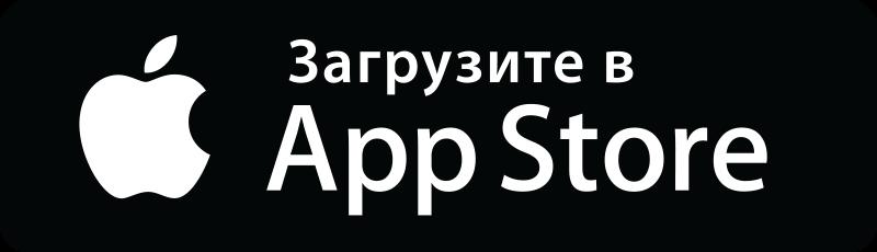 Скачай приложение БИГОДИН в App Store